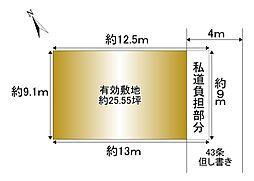 片町線 徳庵駅 徒歩6分