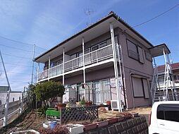 第1串田荘[2階]の外観