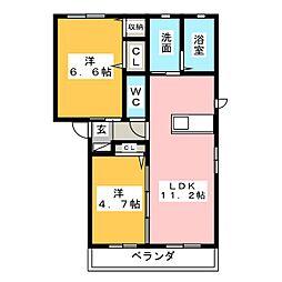 サングレイスA棟[1階]の間取り