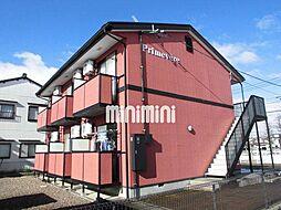 プリムヴェール[2階]の外観