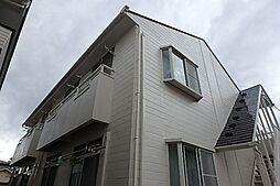 コーポサンライズ[1階]の外観