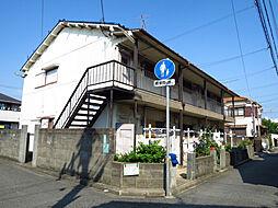 三和荘[1E号室]の外観