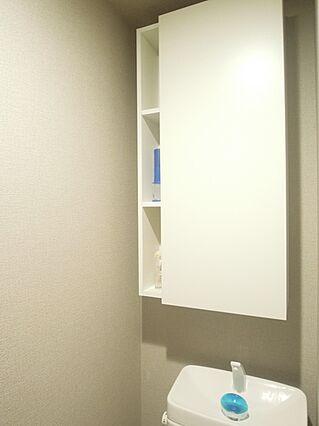 便利なトイレ収...