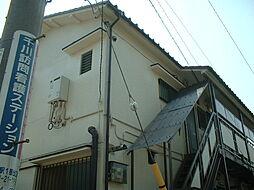 東京都板橋区向原1丁目の賃貸アパートの外観