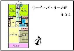 リーベパトリ太田[404号室]の間取り