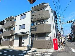 矢田駅 6.3万円