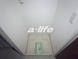 ワコーレ神戸元町アクシアの室内洗濯機置き場