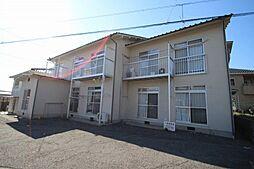 広島県安芸郡府中町八幡2丁目の賃貸アパートの外観