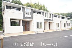 JR香椎線 新原駅 徒歩14分の賃貸アパート