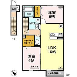 Mare Interno 2階2LDKの間取り