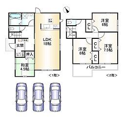 妙法寺駅 3,980万円