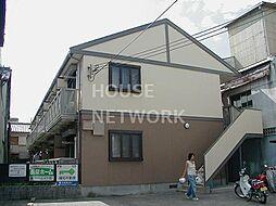 京都府京都市上京区西洞院通丸太町上る夷川町の賃貸アパートの外観