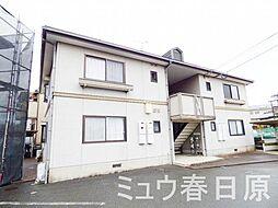 福岡県春日市上白水8丁目の賃貸アパートの外観