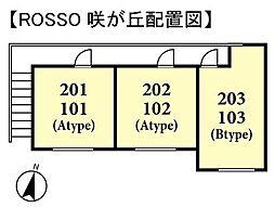 ROSSO咲が丘[1階]の外観