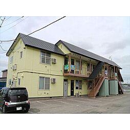 北海道北見市端野町三区の賃貸アパートの外観