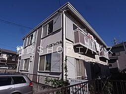 千葉県習志野市藤崎4丁目の賃貸アパートの外観