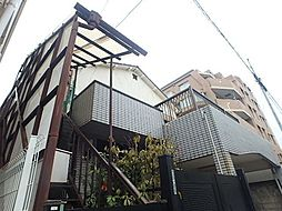 東十条駅 3.1万円