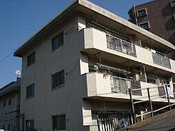 相模マンション[2階]の外観