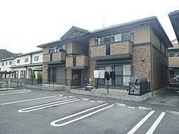姫路駅 7.6万円