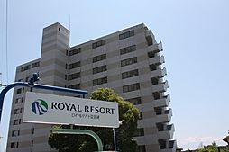 ロイヤルリゾート琵琶湖