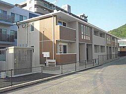 広島県広島市東区戸坂千足2丁目の賃貸アパートの外観
