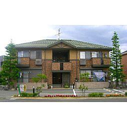 奈良県橿原市中曽司町の賃貸アパートの外観