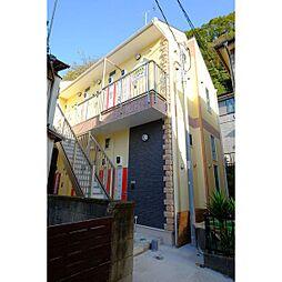 神奈川県横須賀市東逸見町1丁目の賃貸アパートの外観