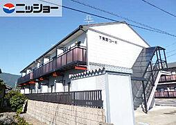 下東野コーポ I[2階]の外観