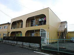 古川アパート[103号室号室]の外観
