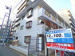 富士ハイム[1階]の外観