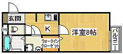 ハイツ南紀[2階]の間取り