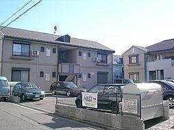 グリーンハイツ遠藤 A・B・C[2階]の外観