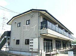 OTハウス[2階]の外観