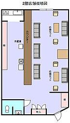 野口店舗2階(スナック居抜)