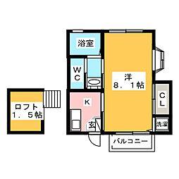 サクセスハイツ桜台[1階]の間取り