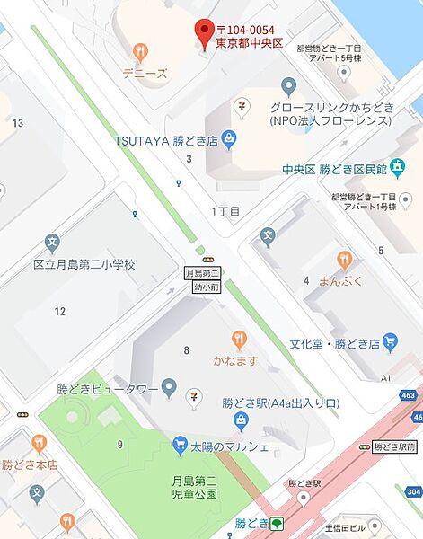 東京都中央区勝どき 郵便番号