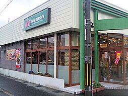 広島県東広島市西条中央 3丁目の賃貸マンションの外観