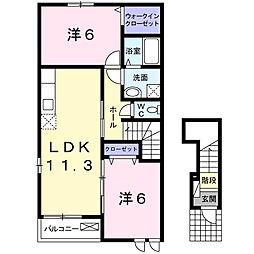 ファミーユ・H1[2階]の間取り