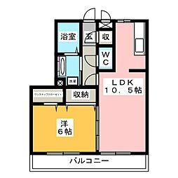オマージュA[3階]の間取り