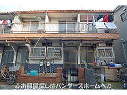 [一戸建] 大阪府枚方市片鉾本町 の賃貸【/】の外観