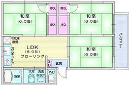 ケヤキハイツ2 1階3LDKの間取り