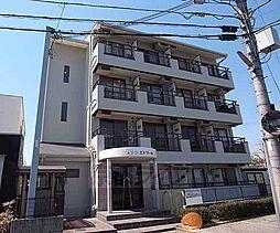 京都府京田辺市山手東1丁目の賃貸マンションの外観