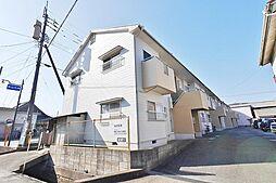 直方駅 3.2万円