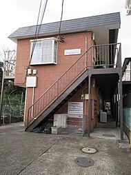 第2湘南ハイツ[2階]の外観