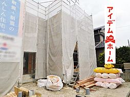 高畑駅 2,490万円