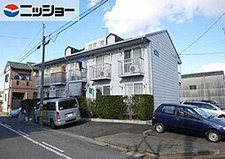 ハイツアイカ乙輪[2階]の外観