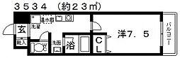 チェロマレ天美東[305号室号室]の間取り