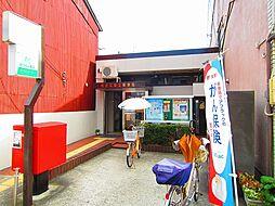 住之江安立郵便局(379m)