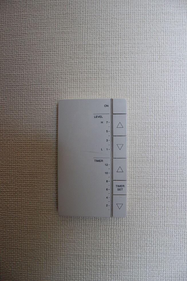 居間(床暖房コントローラー)