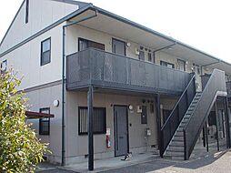 フレグランスガーデン[2階]の外観